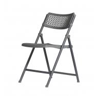 Plastová záhradná stolička...