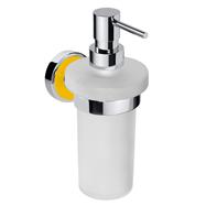 TREND-I: Dávkovač tekutého mydla 230ml, žltá