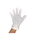 Čašnícke rukavice